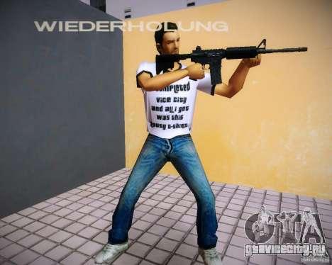 Пак оружия из GTA4 для GTA Vice City второй скриншот