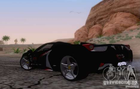 Ferrari F458 для GTA San Andreas вид справа