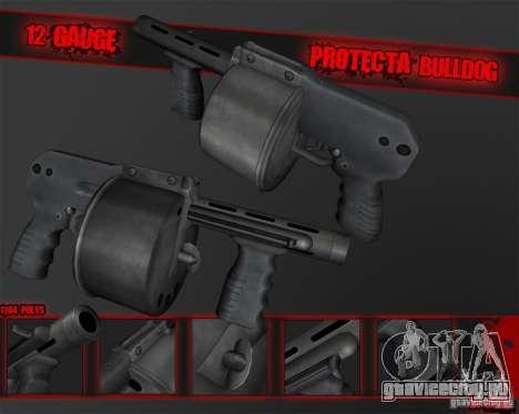 Protecta Bulldog для GTA San Andreas второй скриншот