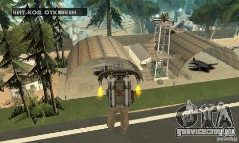 New CJs Airport для GTA San Andreas одинадцатый скриншот