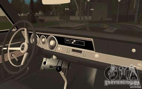 Plymouth Barracuda Formula S для GTA San Andreas вид сзади