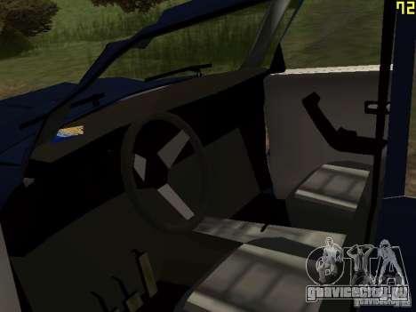 Москвич Побитый для GTA San Andreas вид сзади