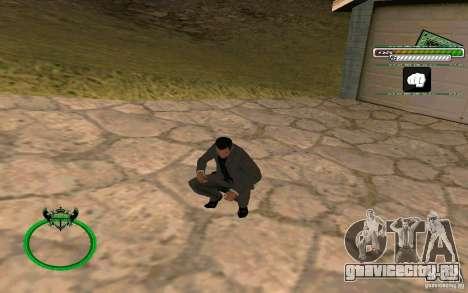Новый HD Скин Бизнесмена для GTA San Andreas третий скриншот