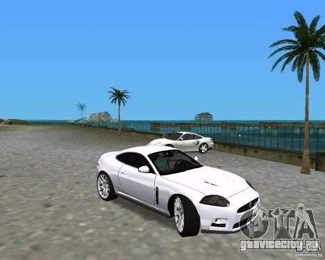 Jaguar XKR S для GTA Vice City