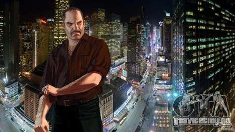 Загрузочные экраны для GTA 4 третий скриншот