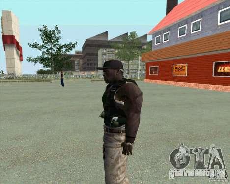50 Cent для GTA San Andreas