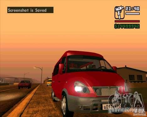 ГАЗ 22171 Соболь для GTA San Andreas