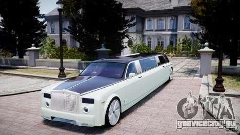 Rolls Royce Phantom Sapphire Limousine Disco для GTA 4