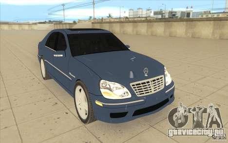 Mercedes-Benz S-Klasse для GTA San Andreas вид сзади