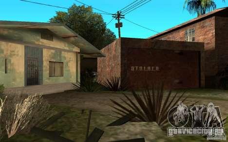 S.T.A.L.K.E.R House для GTA San Andreas второй скриншот