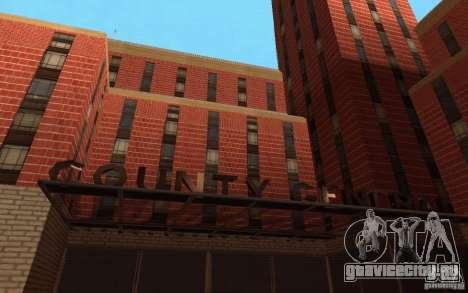 Новые текстуры для госпиталя в Лос Сантосе для GTA San Andreas третий скриншот
