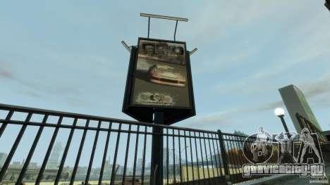 New gas station для GTA 4
