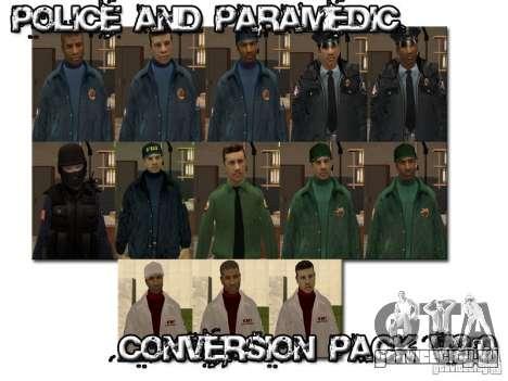 Police and Paramedic Conversion Mod 2.0 для GTA San Andreas третий скриншот