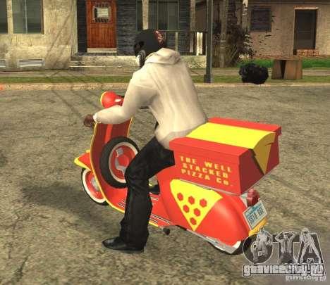 Vespa N-50 Pizzaboy для GTA San Andreas вид слева