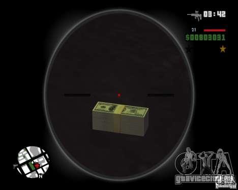 HD деньги для GTA San Andreas