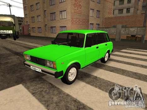 New Carcols by CR v3.0 для GTA San Andreas третий скриншот