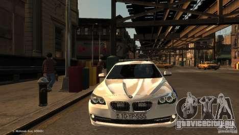 BMW 550i Azeri Police YPX для GTA 4 вид сзади