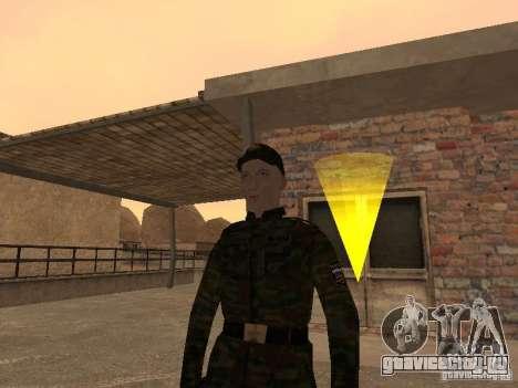 Солдат российской армии для GTA San Andreas