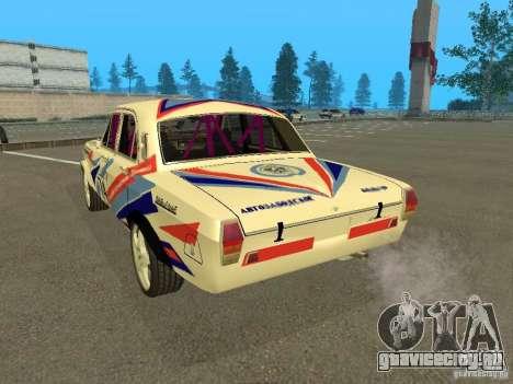 ГАЗ Волга 24-10 Ралли для GTA San Andreas вид сзади слева