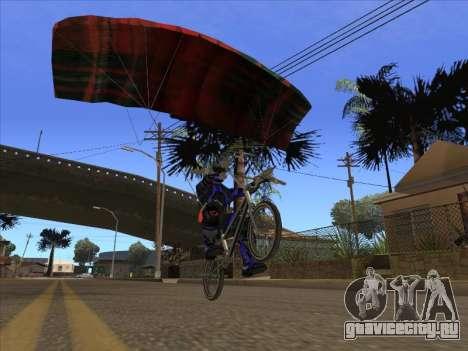 Парашют для байкa для GTA San Andreas третий скриншот
