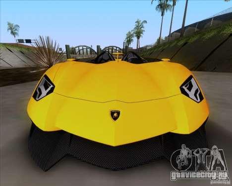 Lamborghini Aventador J TT Black Revel для GTA San Andreas вид сзади слева