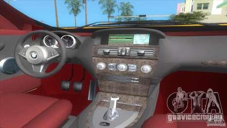 BMW 645Ci для GTA Vice City вид сзади слева