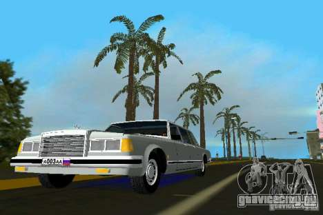 ЗиЛ 41047 для GTA Vice City