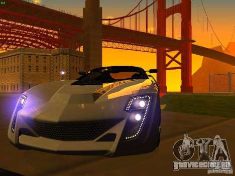 Bertone Mantide для GTA San Andreas