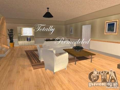 CJ Total House Remodel V 2.0 для GTA San Andreas