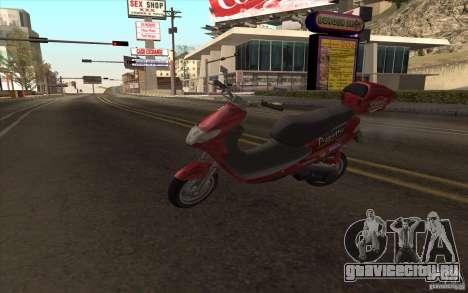 Suzuki Addres для GTA San Andreas вид сзади