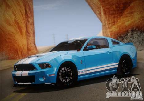 Ford Shelby GT500 2013 для GTA San Andreas