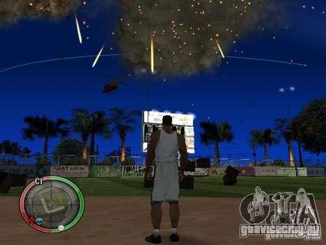 RAIN OF BOXES для GTA San Andreas четвёртый скриншот