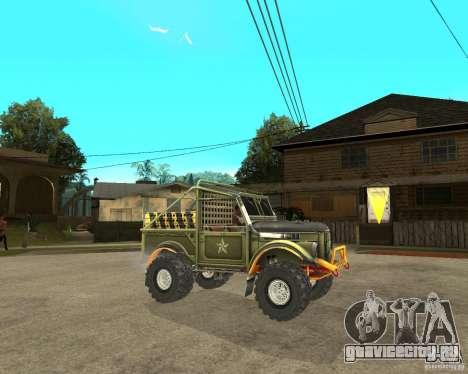 ГАЗ 69 Триал для GTA San Andreas вид справа