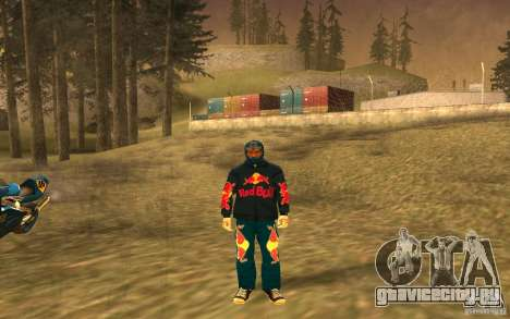 Red Bull Clothes v1.0 для GTA San Andreas