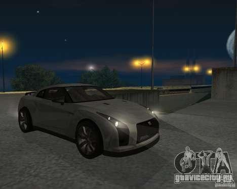 Nissan GT-R Pronto для GTA San Andreas