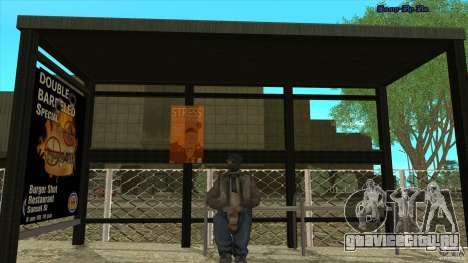 Автобусные остановки в HD для GTA San Andreas третий скриншот