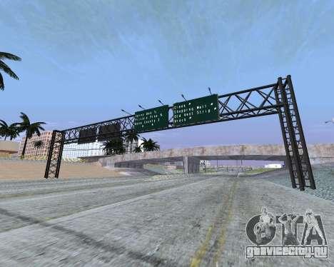 Дорожные указатели v1.2 для GTA San Andreas
