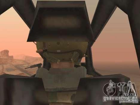 МИ 28 Хавок для GTA San Andreas