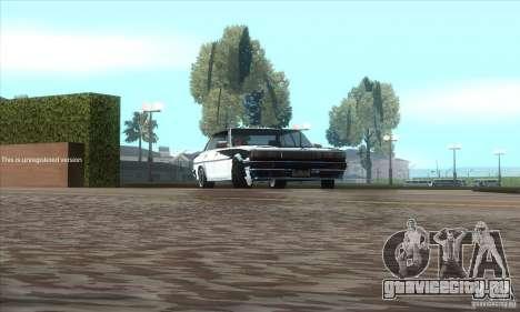 Toyota Cresta GX71 для GTA San Andreas вид сзади