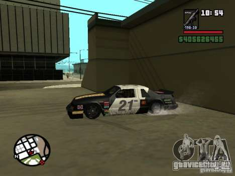 Transfender fix для GTA San Andreas третий скриншот