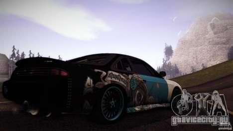 Nissan Silvia S14 NoNgrata для GTA San Andreas вид справа