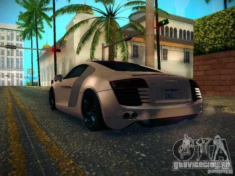 Audi R8 V10 для GTA San Andreas вид справа