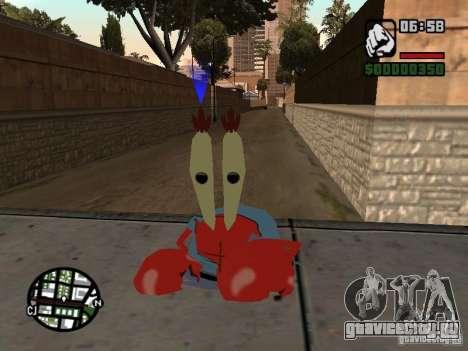 Мистер Крабс для GTA San Andreas третий скриншот