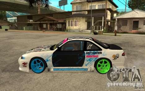 Nissan Silvia S14 Drift Bomb для GTA San Andreas вид слева
