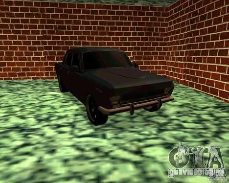 ГАЗ 24 v3 для GTA San Andreas