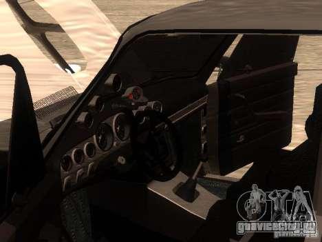 ВАЗ 2106 Drag Racing для GTA San Andreas вид сбоку