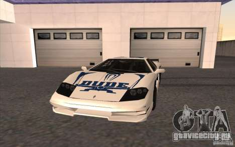 Новый Turismo для GTA San Andreas