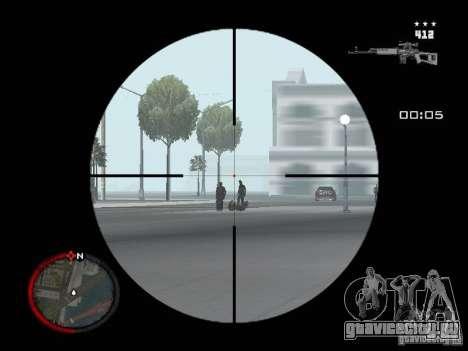 MASSKILL для GTA San Andreas шестой скриншот