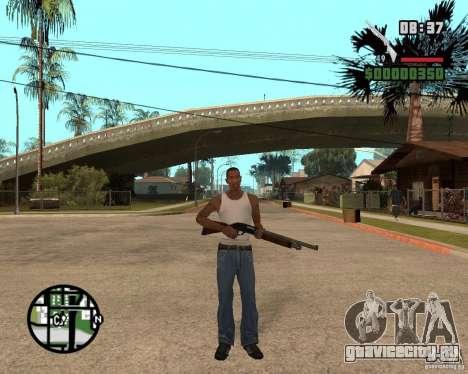 Chromegun HD для GTA San Andreas третий скриншот
