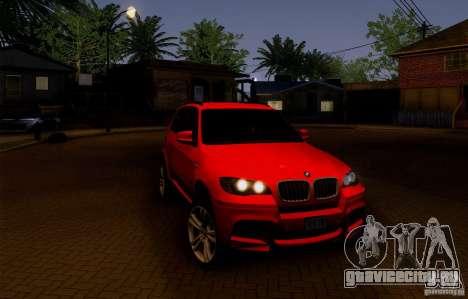 HQ Realistic World для GTA San Andreas шестой скриншот